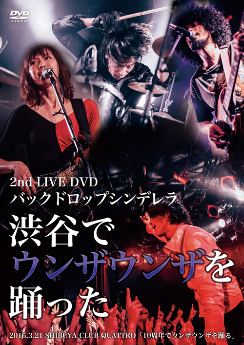 2rd dvd